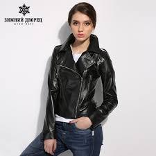 winter palace fashion leather jacket women classic short female leather jacket locomotive style women 39