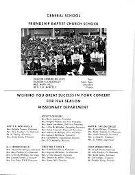 Event, Choir, 1968
