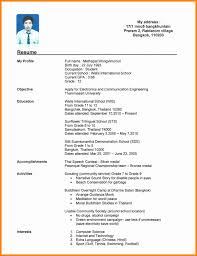Inspiration Resume Examples For Students Pdf For Sample Resume