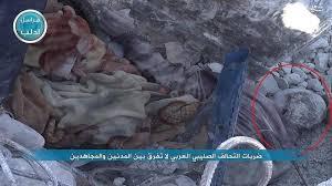 Image result for قتلعام مردم در حلب و لاذقیه با سلاحهای اهدایی آمریکا و ترکیه