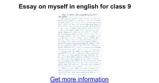 science and technology essays essay on after independence n  essay on myself in english for class google docs