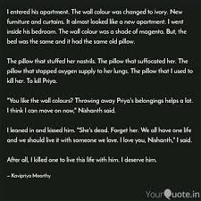 I Entered His Apartment Quotes Writings By Kavipriya