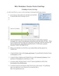 Mla Worksheet 2