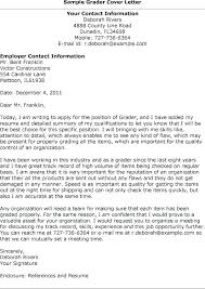 First Sentence In A Cover Letter Resume Tutorial