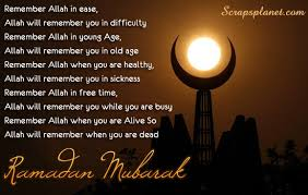 ramadan-greeting-quotes-messages-facebook-cards-image-2.jpg