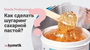 Как сделать шугаринг <b>сахарной пастой</b>? Всё о <b>депиляции</b> ...