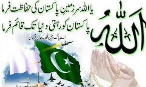 pakistan defence day  th september