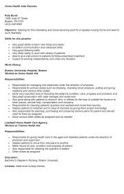 Home Health Aide Resume Sample Source www bestofsampleresume com