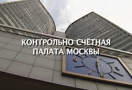 КСП ТВ Центр Фильм посвященный 20 летию Контрольно счетной палаты Москвы