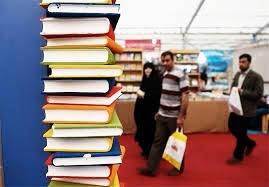 ناشران برای حضور در یازدهمین نمایشگاه کتاب استان تا یکم مهرماه مهلت دارند