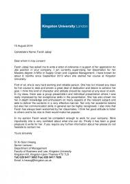 Academic Recommendation Letter Template Business