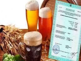 Завчасно подбайте про внесення чергового платежу за ліцензію на право роздрібної торгівлі алкогольними напоями та тютюновими виробами