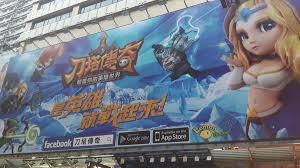 sing chi on twitter dot arena ad in mk hong kong maybe dota