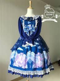 Minuet Vintage Elegant Lolita Op My Lolita Dress