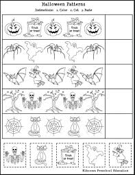 source free printable math worksheets for pre and