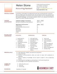 Account Assistant Resume Example Sample Cv Template Free Download