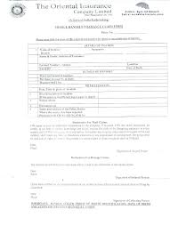 Claim Report Template Sample Incident Report For Insurance Claim Andeshouse Co
