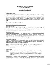 Master Carpenter Sample Resume Download Sample Resume For Dietary Aide DiplomaticRegatta 9