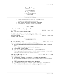 High School Diploma On Resume Awesome Bryan's Resume [UPDATED]