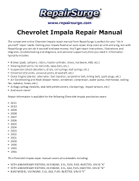 chevrolet impala repair manual 1994 2011 repairsurge com chevrolet impala repair manual the convenient online chevrolet impala repair manual base model v6 engine