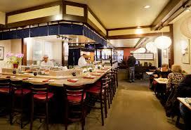 kyoto japanese restaurant in salt lake city asian food japanese sushi bars 1 photo locations phone number salt lake city east central 1080 e