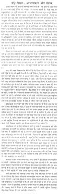 importance of education essay essay importance of education in hindi