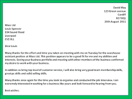 Simple Thank You Letter Sample Of Intent For Job New Position Free ...