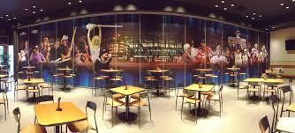 Van Andel Arena Insider 2014