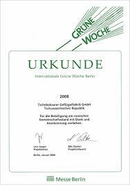 Награды и дипломы Диплом участника международной сельскохозяйственной выставки в Берлине 2008