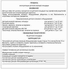 Диплом Информационное обеспечение управленческой деятельности  Диплом Информационное обеспечение управленческой деятельности Привет Студент
