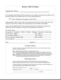 Application For Membership View Membership Application Form Rotary Club Of Saline