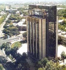 """Реферат Банковская система Узбекистана современное состояние и  Последнее десятилетие для Узбекистана стало своего рода """"эпохой перемен"""" В стране осуществляются полномасштабные реформы направленные на формирование"""