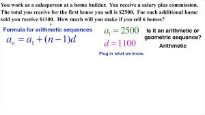 Arithmetic Sequence Example Arithmetic sequence real life salary YouTube 1
