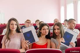 Майкоп В МГТУ завершилась выдача дипломов о высшем образовании  В МГТУ завершилась выдача дипломов о высшем образовании выпускникам вуза МГТУ