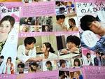 唯月ふうかの最新おっぱい画像(16)