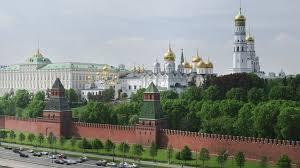 """Attēlu rezultāti vaicājumam """"moskva kreml foto"""""""