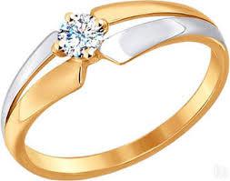 Купить золотые <b>кольца</b> бренд <b>Sokolov</b> коллекции 2020 года в ...