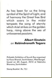 rabindranath tagore essay in gujarati language research proposal  rabindranath tagore s visva parichay to be translated in english