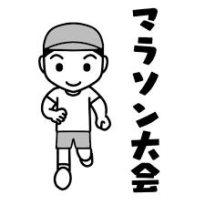 体操着姿で走る男児のイラスト 無料イラスト素材素材ラボ