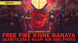 You will find yourself on a deserted island among other players like you. Garena Free Fire ह द Fied