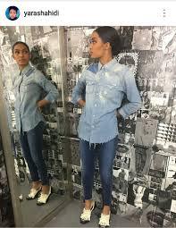 Yara Shahidi Birth Chart Jean Outfit Denim Shirt Yara Shahidi Fashion Fashion