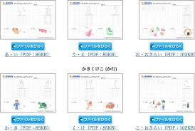 Hiragana Chart Pdf 27 Downloadable Hiragana Charts