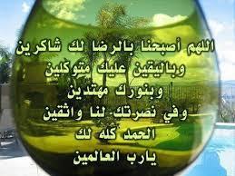 بالصور ادعية الشيخ ماهر المعيقلي