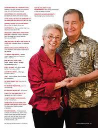 Seen & Heard: Doris & Guy McCloskey | Cindy Dyer's Blog