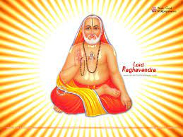 Lord Raghavendra Wallpapers, Pictures ...