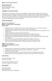 Medical Transcription Resume Medical Transcription Resume Hire See