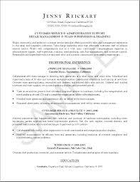 Download Sample Entry Level Resume Haadyaooverbayresort Com