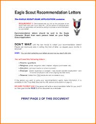 eagle scout re mendation letter eagle scout re mendation letter template 7