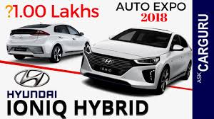 Hyundai IONIQ, Hybrid, CARGURU Explains हिन्दी में, Price ...