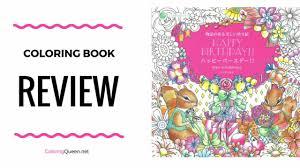 Happy Birthday Coloring Book Review Inko Kotoriyama Youtube